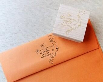 Japan Return Address Stamp – Custom Wooden Handle - Self Inking Return Address Stamp - Country Address Stamp - National Stamp