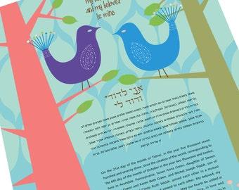 Ketubah - Love birds, mid century modern
