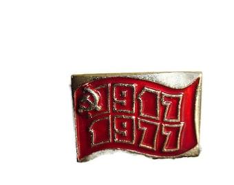 Vintage badge 1917 Russian Revolution