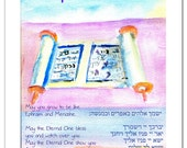 Torah Children's Blessing Print