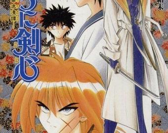 Rurouni Kenshin 4--Manga--Japanese Text
