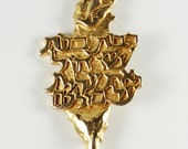 Vintage Judaica Woman of Valor Proverbs 31:29 Gold Tone Pin Brooch S.F. 92