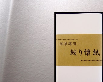 japanese tea ceremony research paper Blended teas are sold to consumers as loose tea, which is packed in corrugated paper cartons lined with aluminum foil,  history of the japanese tea ceremony.