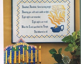 CROSS STITCH PATTERN  - Hanukkah Cross Stitch Chart - Hanukkah Sampler Cross Stitch