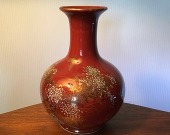 Vintage Andrea by Sadek vase made in Japan