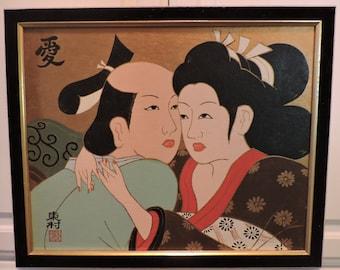 Vintage RETRO Oriental ASIAN LOVERS Man & Geisha Painting c1970-80s
