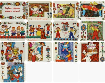 "Illustrator Iskrinskaya. Set of 12 Vintage Soviet Postcards ""Be Healthy, Live Richly!"" - 1968. Sovetskiy hudozhnik. Holiday, Congratulations"