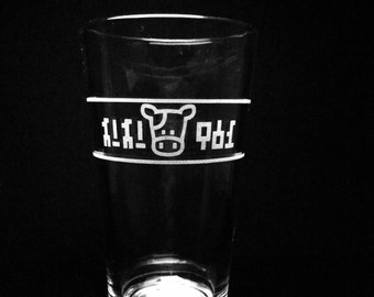 Legend of Zelda Lon Lon Milk Pint Glass