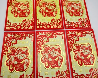 6 pack beautiful child Chinese lucky money envelope - traditional papper cutting folk art lai see - floarl hong bao packet - Asian flowers