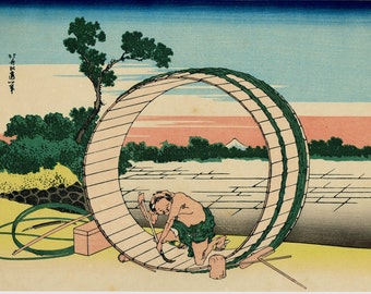 "Japanese Ukiyo-e Woodblock print, Katsushika Hokusai, ""Fuji View Field in Owari Province, from the series Thirty-six Views of Mount Fuji"""