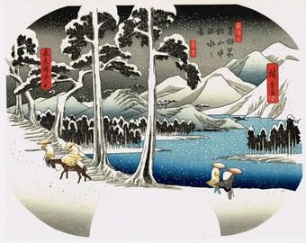 "Japanese Ukiyo-e Woodblock print, Utagawa Hiroshige, ""View of The Lake in Hakone Mountains"""