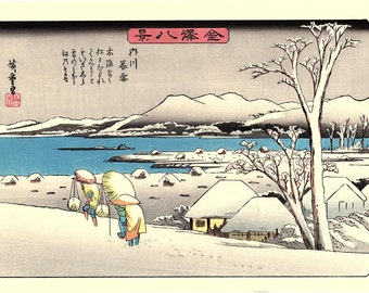 "Japanese Ukiyoe, Woodblock print, antique, Hiroshige, ""Twilight Snow at Uchikawa"""