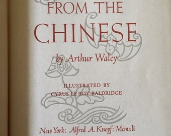 Rare 1941 translations from the Chinese book