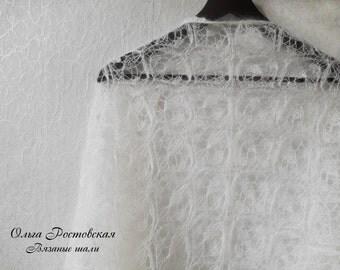 Wedding white Mohair Shawl. Hand Knit Lace Shawl. Free Shipping. Knit triangular shawl. Made To Order. Knitted Shawl