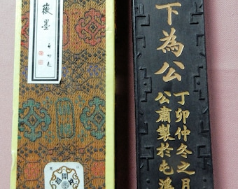 Vintage Commemorative Chinese ink stick for collectors, Hu Kaiwen(胡開文) Wu Shi Ding Yan(五石顶煙)
