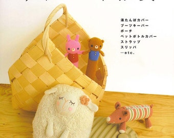 Amigurumi 2922 Japonese ebook Crochet pattern Crafts book pdf