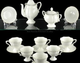 New RUSSIAN Imperial Lomonosov Porcelain Bone Coffee Set Golden Ribbon 22k 6/14