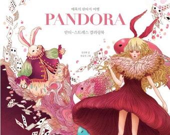 Pandora Coloring Book For Adult Enchanted Fantasy Trip Korean