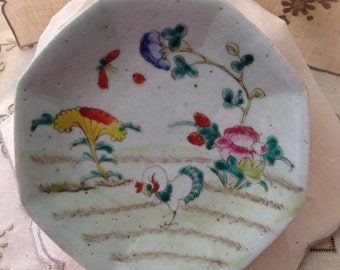 Antique Chi'ng Dynasty/Republic Chinese Footed Condiment/Sweet Meat Dish Undulating Rim H-P Enamel Decor Chicken Dragon Fly Florals Marked