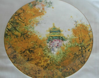 """Royal Doulton Fine Bone China Collectible Plate """"Imperial Palace"""" 1977"""