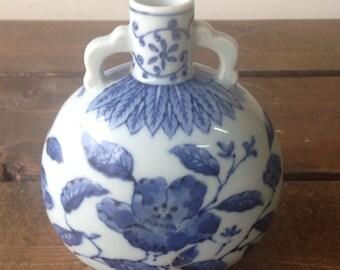 Fitz & Floyd Small Vase