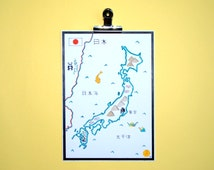 Original watercolor, Japan map, illustarted map of Japan, for japan lovers, original gift, gift idea for her and for him, map lovers
