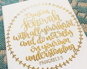 Proverbs 3:5 Canvas