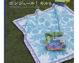 KATHY'S HAWAIIAN Quilts Bonjour Japanese Craft Book