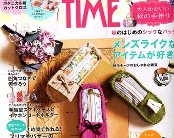 COTTON TIME September 2016 - Japanese Craft Book