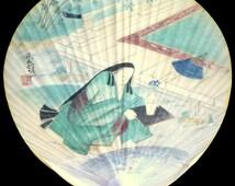 Japanese Paper Paddle Fan - Uchiwa - Vintage Fan - Japanese Fan - Hand Fan - Rigid Fan - Japanese Vintage - Woman Watering Flowers Temple