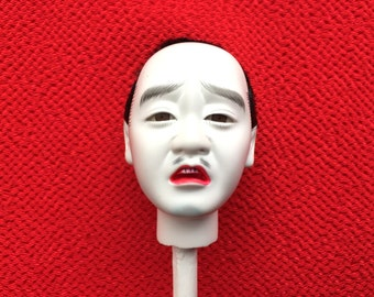 Japanese Doll Head - Hina Matsuri - Japanese Doll Festival - Man's Head - Vintage Doll Head D11-34