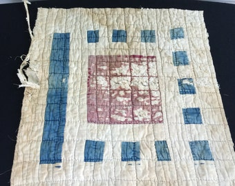 Vintage Well Loved Primitive Patchwork Cutter Quilt Piece
