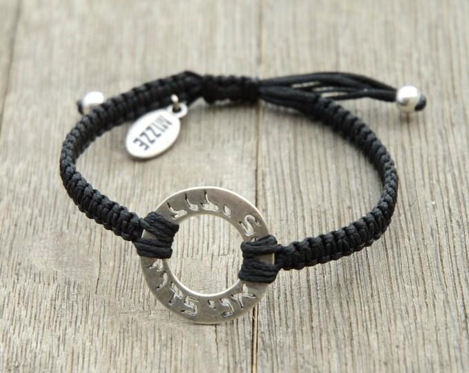 I Am My Beloved and My Beloved Is Mine, Ani Ledodi VeDodi Li, Handmade Black Charm Bracelet for Men