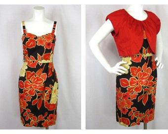 Vintage 70s 80s Hawaiian Print Dress and Bolero Jacket