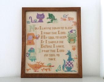 Adorable Vintage Nursery Animals Prayer Embroidery Needlework