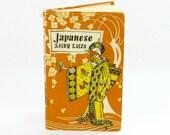 Japanese Fairy Tales Vintage 1958 Illustrated Folk Stories