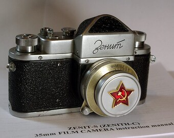 1954! Zenit , ZENIT-1 rare USSR Russian SLR camera with Industar-22 lens.