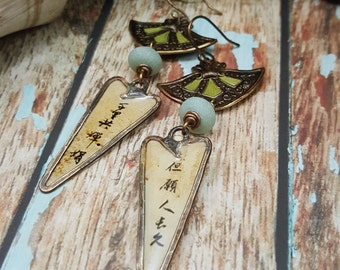Poetic Verses - Art Jewelry Earrings