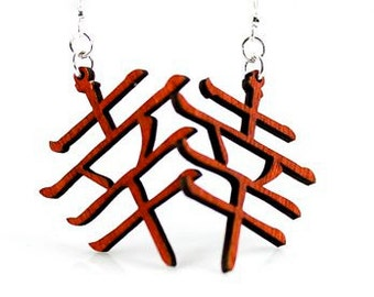 Good Luck and Happiness - Kanji Symbol - Laser Cut Wood Earrings
