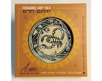 Scorpio Ceramic Art Scorpio Zodiac Tile Designed and Painted By Studio Amir Rom Art In Clay October November Amazing Gift