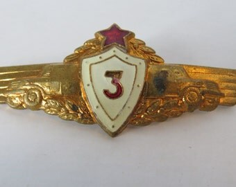 Vintage Soviet or Russian Cold War Era Proficiency Badge or Wings Number 3
