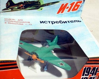 Rare Russian vintage  Diecast IL-16 WWII airplane. Made in Russia.  Boxed. Metal, scale 1:72.