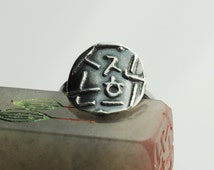 Custom wax ring- silver wax seal Korean band