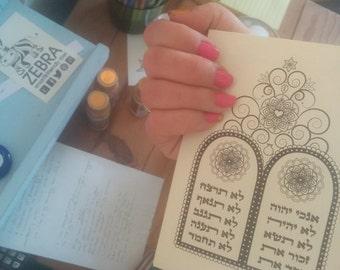 Sefer Torah Kids Party Invitation-Made to Order-Digital Printable-Ten Commandments-Hebrew Ethics-Jewish Values-Biblical Principles-Healing