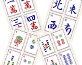 Chinese Mahjong Tile Images, POSTCARD SIZE, (3.5 x 5 Inch or 12.7 x 8.8 cm), 12 Total