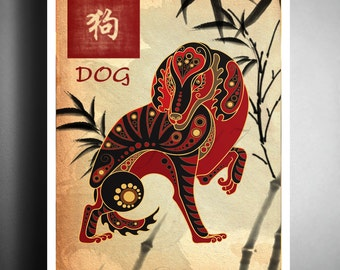 Asian art print, Chinese Zodiac Dog, Asian wall decor, Asian wall art, Japanese ink painting