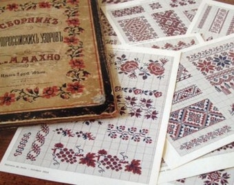 CROSS STITCH CHARTS Antique Russian Motifs and Borders Pattern Pack