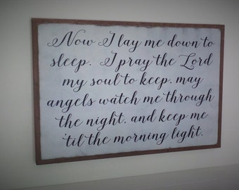 Now I Lay Me Down to Sleep Wood Sign Nursery Wooden Sign Childrens Room Wall Art Rustic Distressed Framed Large Wooden Sign Christmas Gift