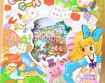 Stickerset kawaii Japan 71 piece (A 1029)