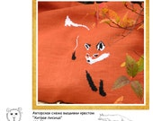 "cross stitch pattern ""Fox"""